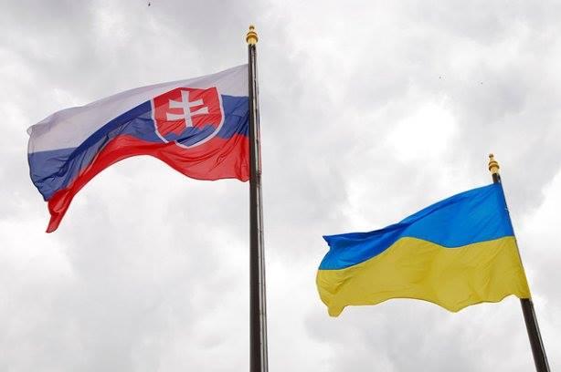 PozvÁnka na Ukrajinsko-SlovenskÉ obchodnÉ fÓrum